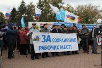 Омские профсоюзы уже четверть века стоят на страже трудового кодекса.