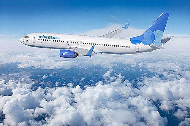 Стоимость билета самолетом москва ростов на дону купить билет на самолет т дешево