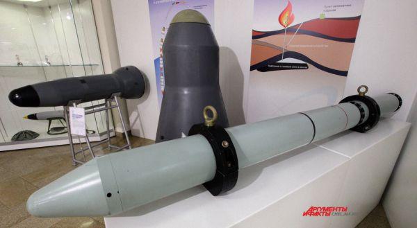 Промышленное ядерное взрывное устройство