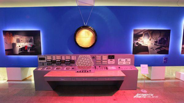 Пульт управления промышленным легководным реактором