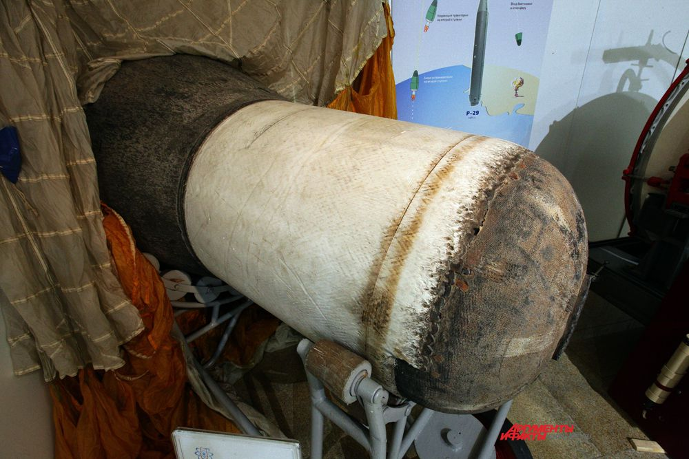 Головная часть баллистической ракеты подводных лодок Р-29