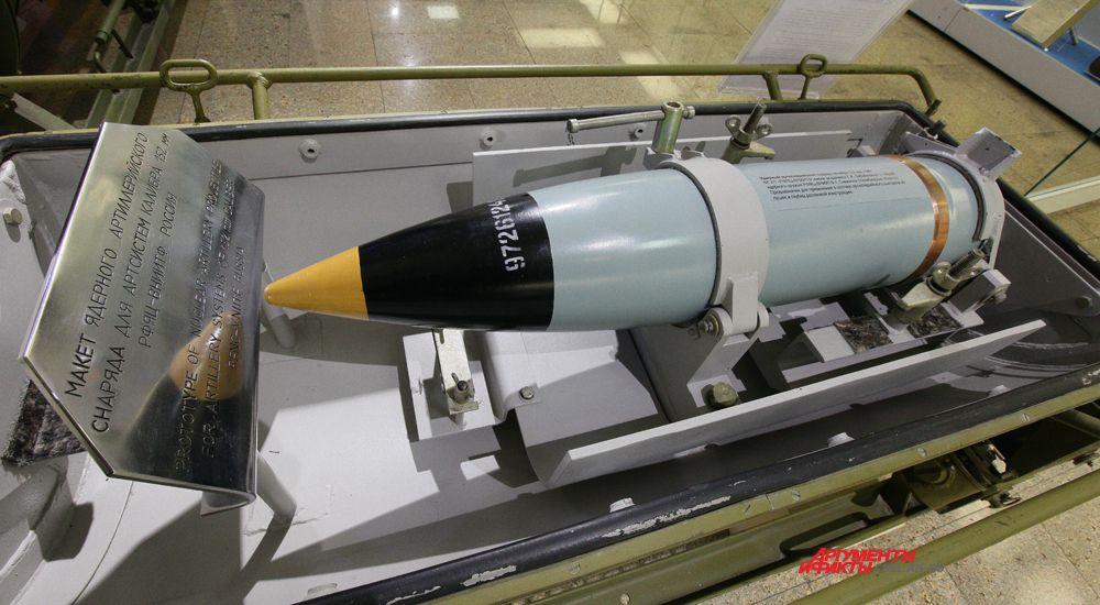 Ядерный артиллерийский снаряд калибра 152 мм