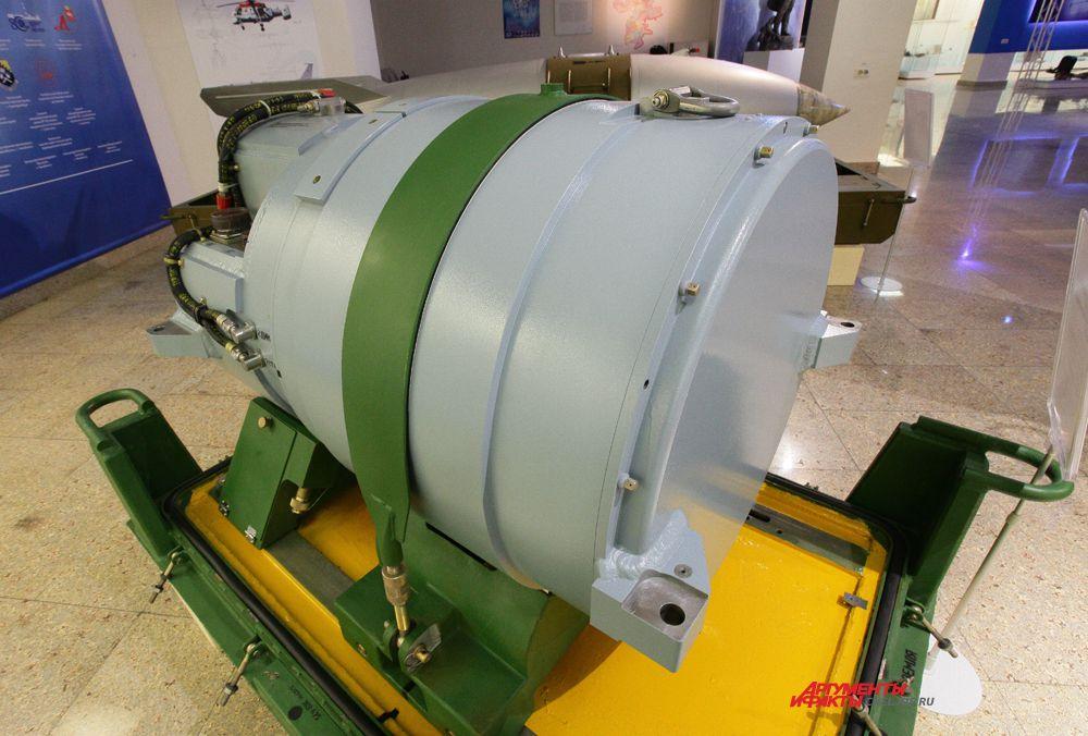 Ядерная боевая часть крылатой противокорабельной ракеты, массой 560 кг