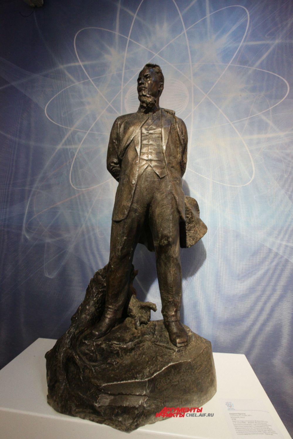 Академик Курчатов И.В.  Скульптор Гилёв А.С.1971 г.