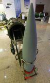 Ядерный артиллерийский снаряд калибра 203 мм