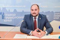 Открыл пленарное заседание форума директор департамента туризма Приморья Константин Шестаков.
