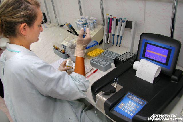 2000 человек обследовались в Центре СПИД анонимно.