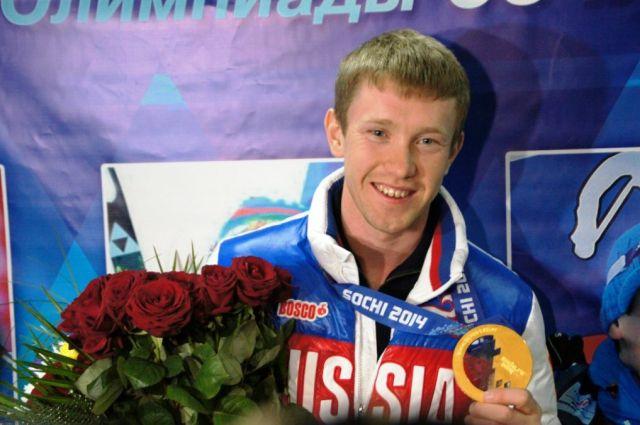 Алексей Волков.