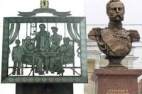Вместо памятника ярославским меценатам установили бюст Александра II.