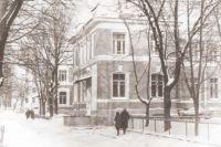 Морозовская больница (1986 год)
