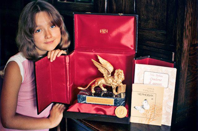 Ника Турбина с призом «Золотой лев Венеции». 1985 год.