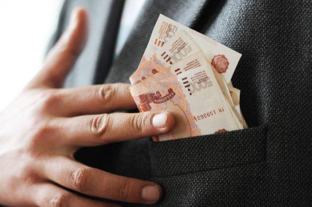 Присвоенные деньги предназначались для оплаты коммунальных платежей