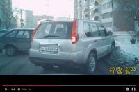 На ул. Кемеровской 3 декабря столкнулись четыре автомобиля.