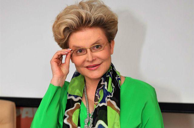 Елена Малышева.