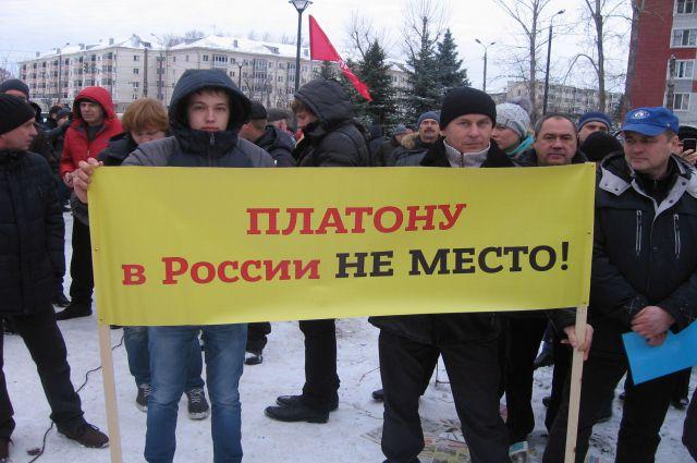 Участники акций протеста намерены добиться отмены введения новой системы