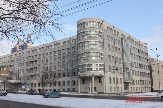 Представители итальянского бизнеса обсудили возможности сотрудничества с Новосибирской областью