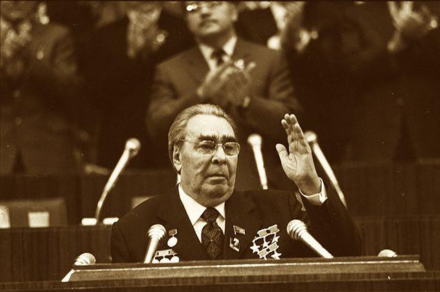 Генеральный секретарь ЦК КПСС Леонид Брежнев.