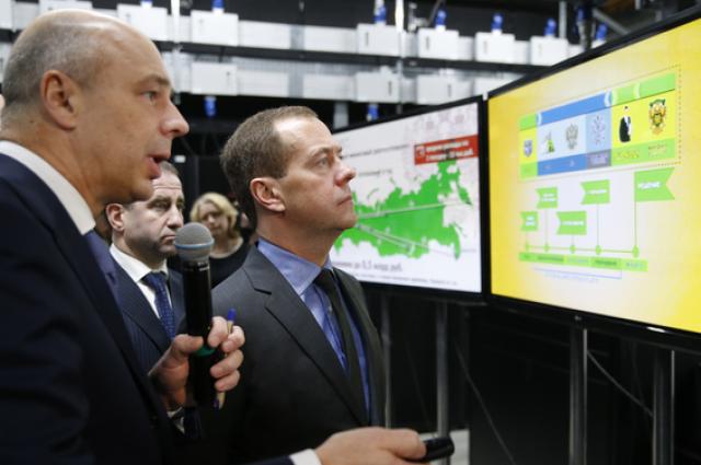 Д. Медведев открыл вНижегородской области центр обработки данных министра финансов