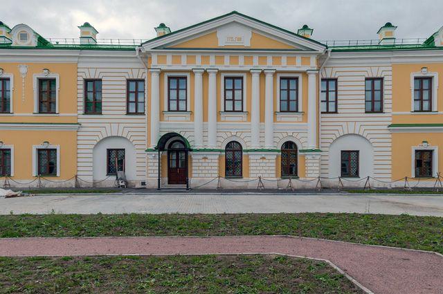Тверской путевой дворец.