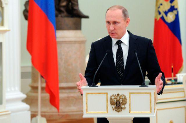 Владимир Путин согласен с Дмитрием Менделеевым: «Наша сила в единстве».