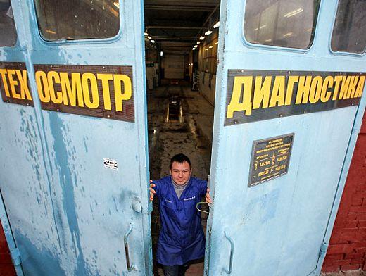 Кредит в новосибирске неработающим пенсионерам