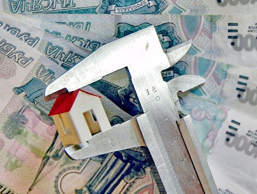 выгодный ипотечный кредит в москве хоум кредит чебоксары адреса и график работы
