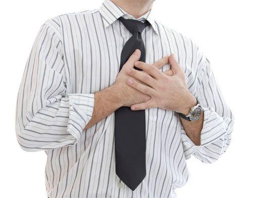 Межреберная невралгия симптомы и лечение почему возникает