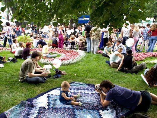 Сценарий праздника к дню города москвы