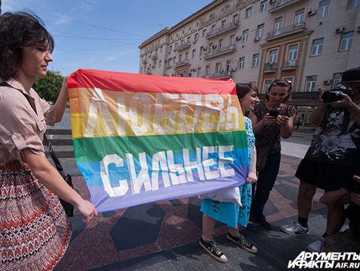 Новые сайты для геев и трансвеститов в хорошем качестве фотоография