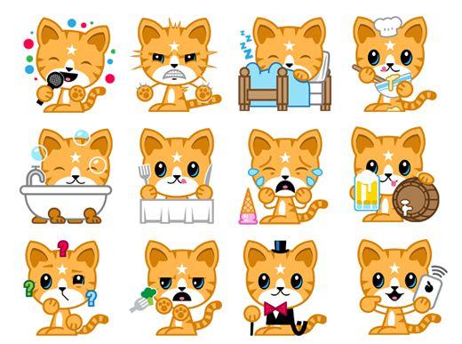 Прикольные картинки с котами с надписями и без Много