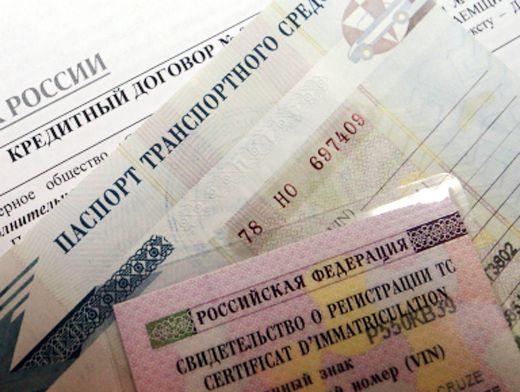 Документы для взятия кредита запись в трудовой книжке о переводе на другую на должность