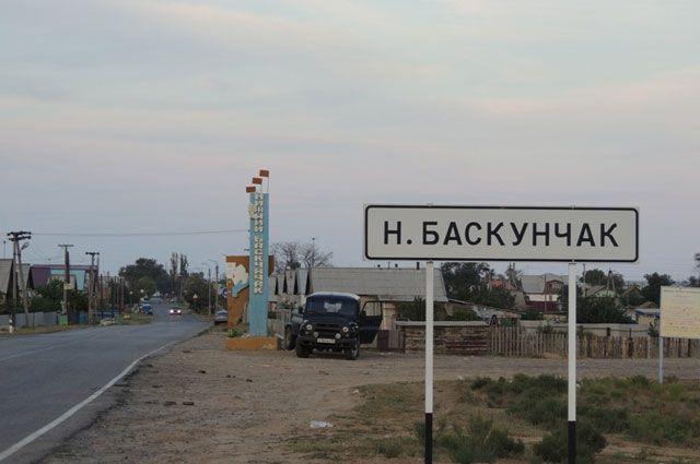 Железнодорожная станция Нижний Баскунчак была основана 130 лет назад.