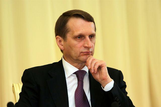 С. Нарышкин, спикер Госдумы