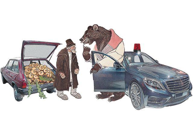 Коллаж по мотивам рисунка Евгения Рачёва «Мужик и медведь».