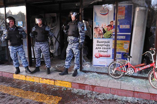 Последствия беспорядков в Бирюлево.