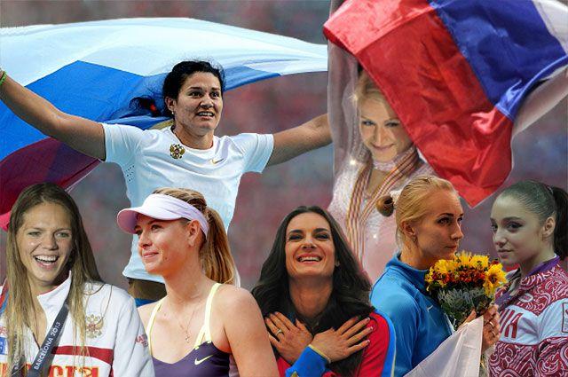 Лучшие спортсменки России 2013 года.