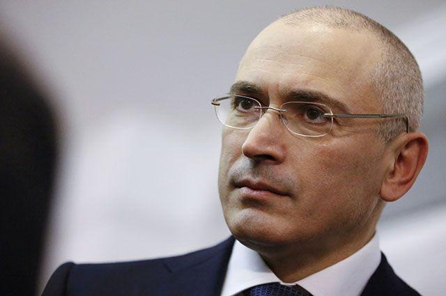 Михаил Ходорковский в Германии.