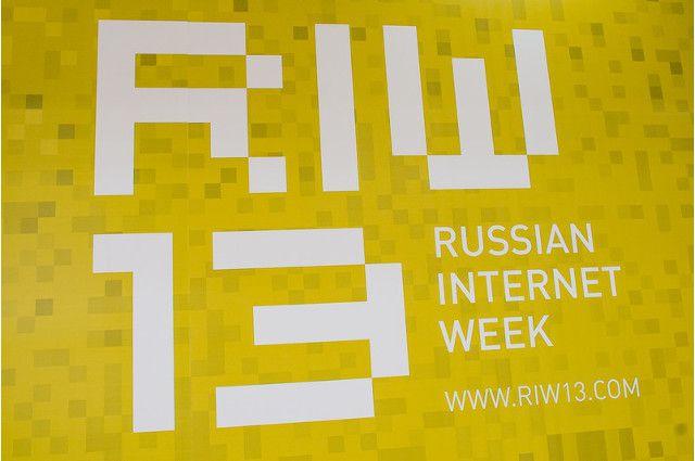 2013.russianinternetweek.ru