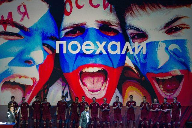 Презентации формы команды сборной России по футболу. 2013 год.