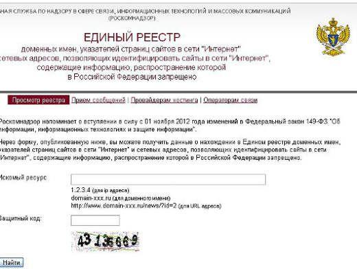Www порно сайт россии ru
