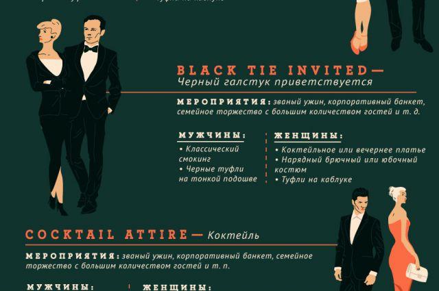 Большие члены парень в черных колготках в брянске