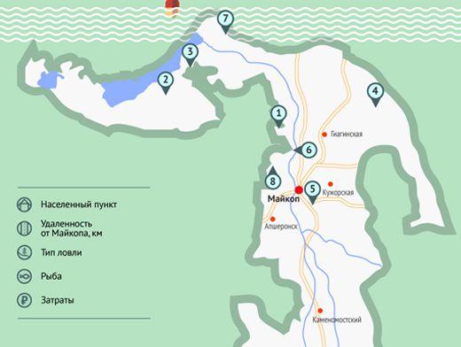 Куда поехать на рыбалку в Адыгее. Инфографика | ОБЩЕСТВО: Архив ...