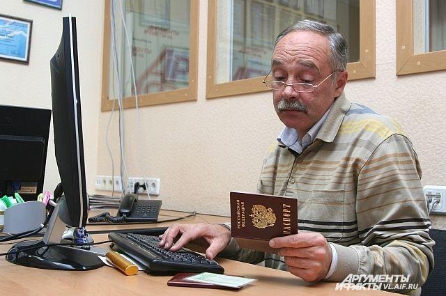 На пенсии можно освоить компьютер, что облегчит жизнь.