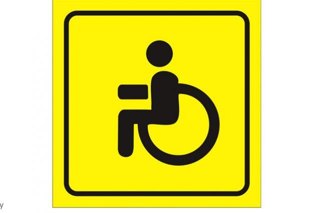 Автомобильный знак «Инвалид за рулём»