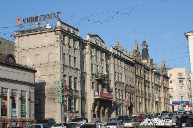 Здание Владивостокского ГУМА - украшение города.