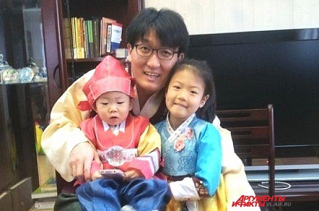 Встреча нового года в корейской семье.