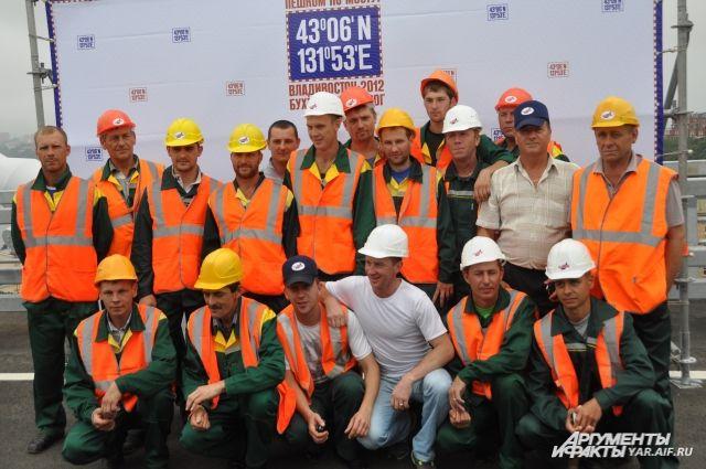 ТМК - строители Золотого моста. И не только.
