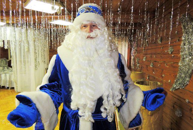 Дед Мороз приглашает в гости.