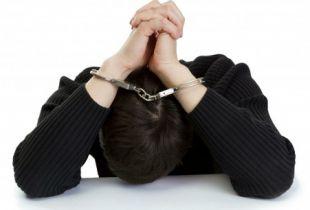 За преступлением следует наказание.