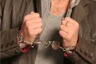 После преступления наступает наказание.